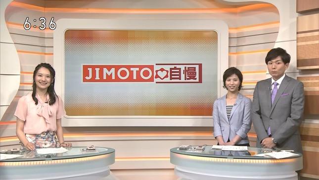 阿部彩 ほっとニュース北海道 3