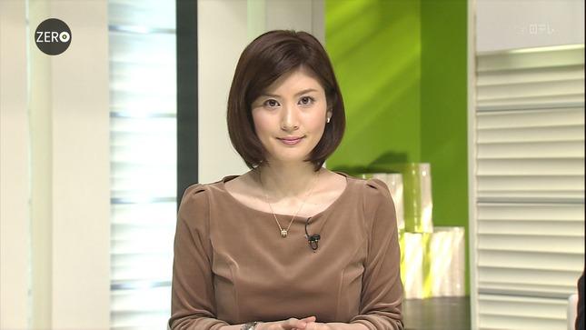 鈴江奈々  NEWS ZERO キャプチャー画像 10