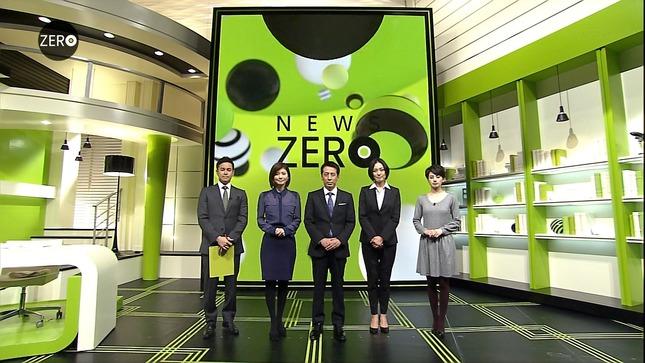 鈴江奈々 NEWS ZERO キャプチャー画像02