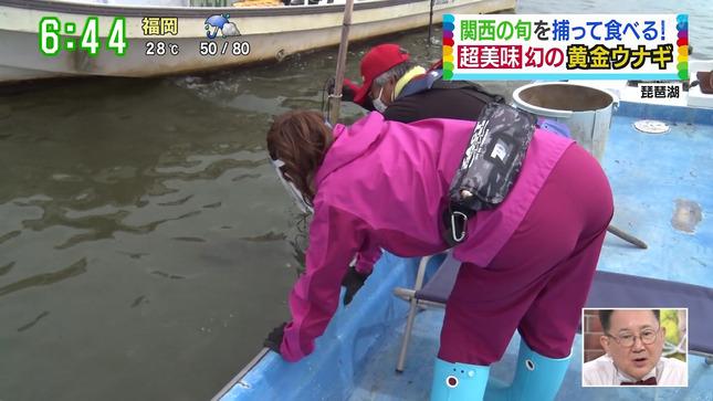 諸國沙代子 す・またん! 5