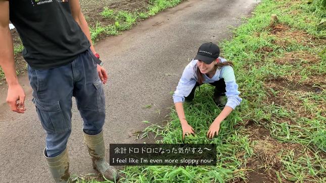 トラウデン直美農業チャンネル 13