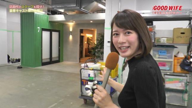 宇内梨沙 グッドワイフの魅力に徹底取材で迫る!!7