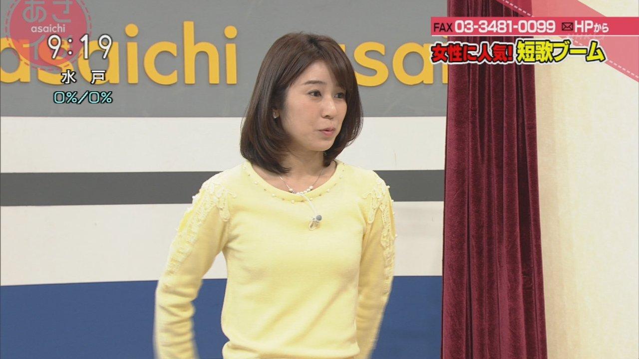 秀香のフェラ 三輪秀香 あさイチ 09