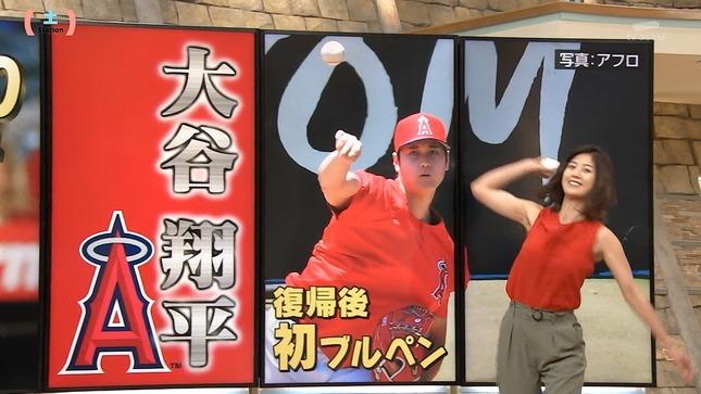 桝田沙也香 サタデーステーション 4