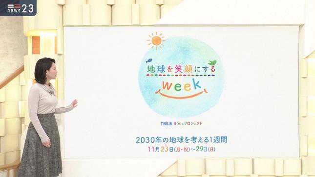 小川彩佳 news23 TBSニュース 11