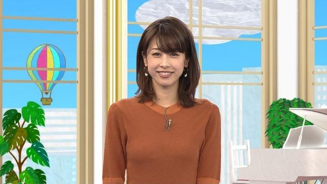 加藤綾子 世界へ発信!SNS英語術 ブラックペアン 12