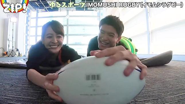 後呂有紗 後呂アナ・篠原アナのゆるスポーツ 15