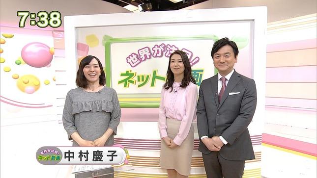 森花子 和久田麻由子 おはよう日本 13
