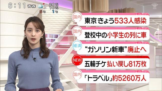 後呂有紗 Oha!4 news every 6
