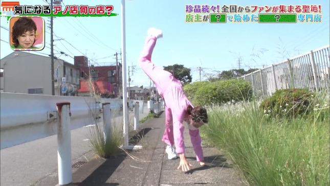 竹﨑由佳 所さんのそこんトコロ 3