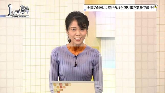 中山果奈 1ミリ革命 13