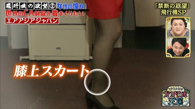 久保田直子 マツコ&有吉 かりそめ天国 16