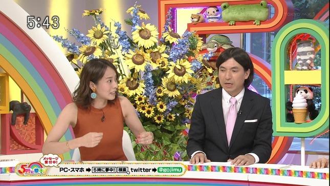 上田まりえ ワールドスポーツMLB 5時に夢中! 2