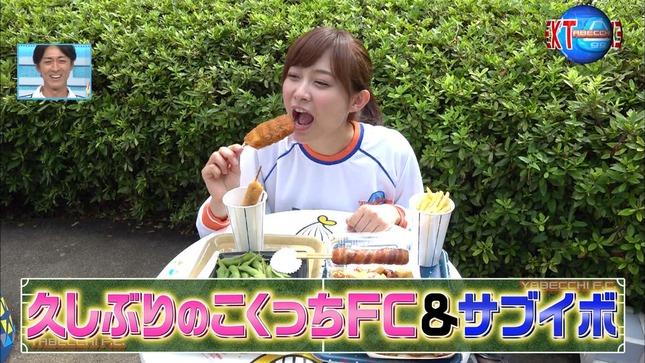 久冨慶子 おかずのクッキング スーパーJチャンネル やべっちFC 2