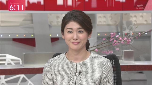 加藤真輝子 スーパーJ トリハダ秘スクープ 16