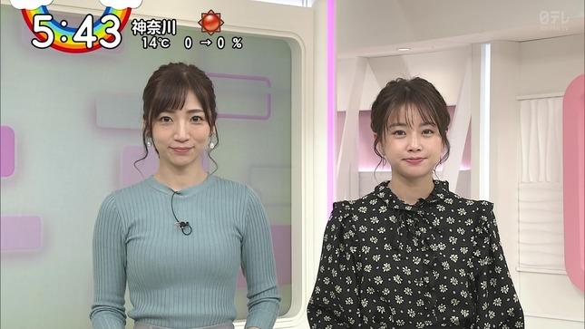 中川絵美里 まるごと 内田敦子 Oha!4 14