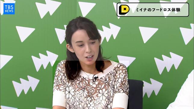 堀口ミイナ Dooo 14