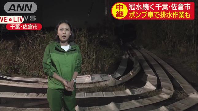 矢島悠子 AbemaNews サンデーLIVE!! ANNnews 8