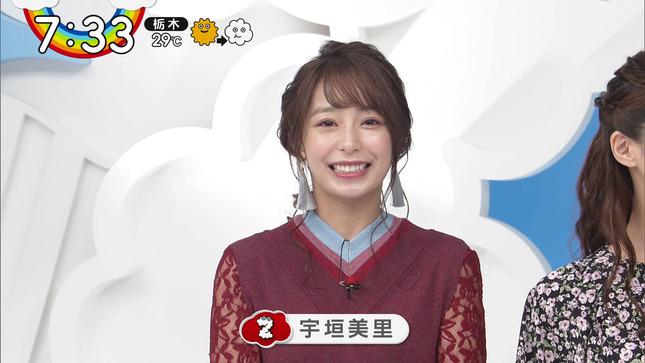 宇垣美里 ZIP! 3