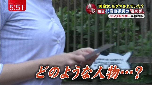 加藤真輝子 スーパーJチャンネル 28