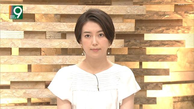 和久田麻由子 ニュースウオッチ9 4