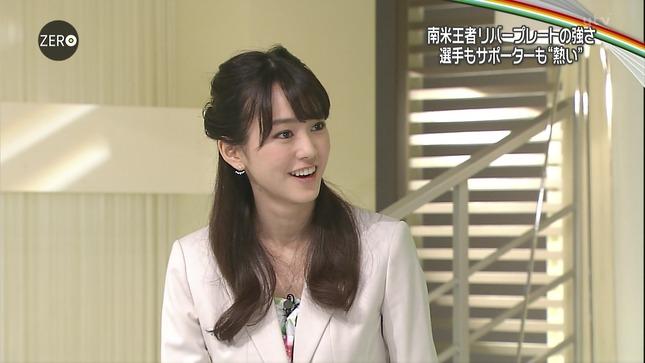桐谷美玲 NewsZero 11