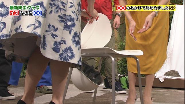 杉野真実 世界まる見え!テレビ特捜部 3