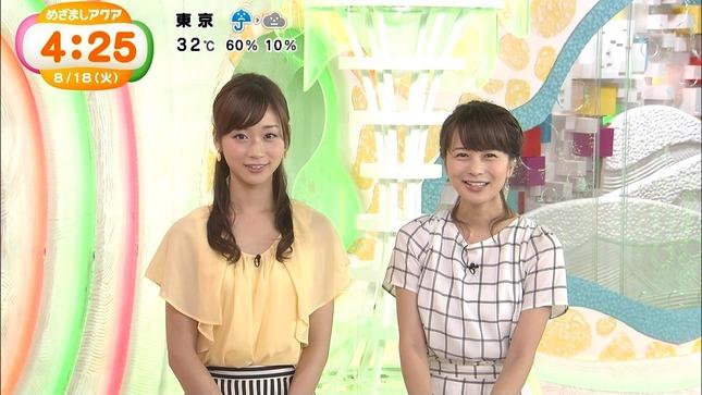 長野美郷 牧野結美 めざましテレビアクア めざましテレビ 03