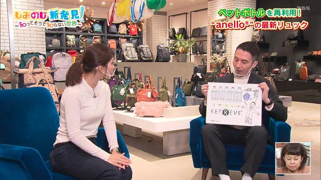 野嶋紗己子 ちちんぷいぷい 19