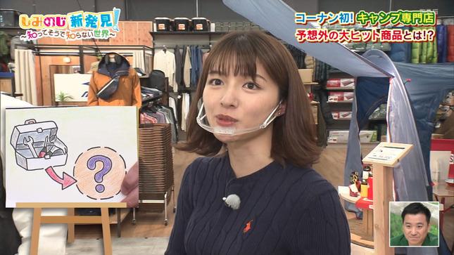 清水麻椰 ちちんぷいぷい 21