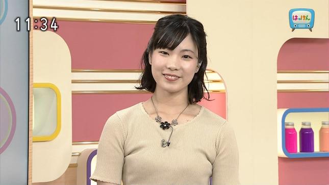 馬見塚琴音 はっけんTV 2
