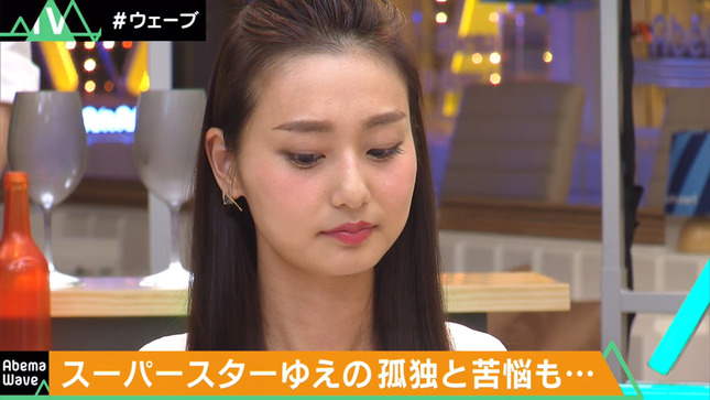 本間智恵 AbemaTV Abema Wave 5