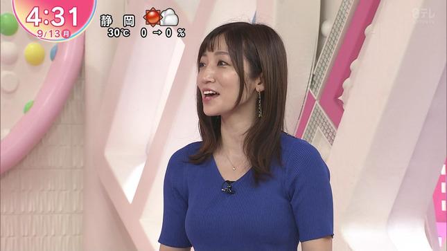 内田敦子 Oha!4 3