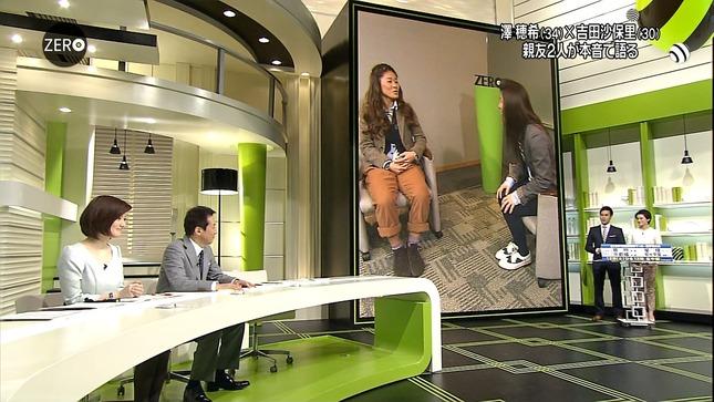 鈴江奈々 NewsZERO キャプチャー画像 13