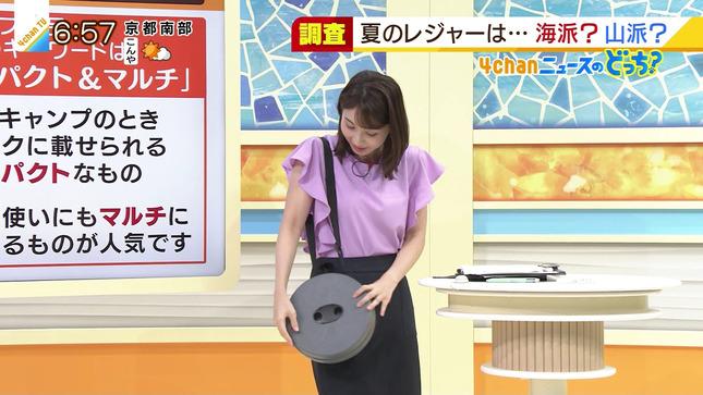 野嶋紗己子 よんチャンTV 5