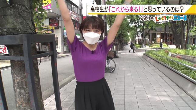 清水麻椰 土曜のよんチャンTV 3