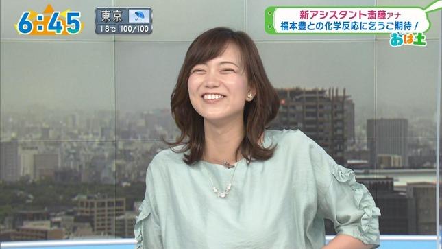 斎藤真美 おはよう朝日土曜日です ABC NEWS 7