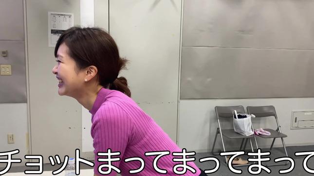 下村彩里 女子アナダンス部 練習編 8