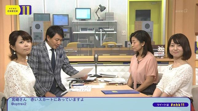 大成安代 ニュースチェック11 3