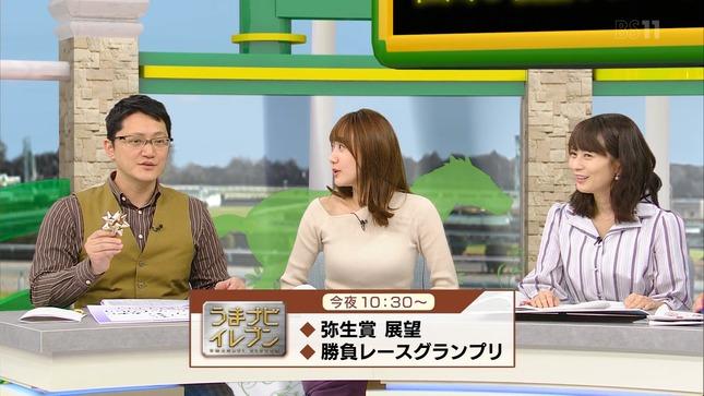 高田秋 高見侑里 BSイレブン競馬中継 11