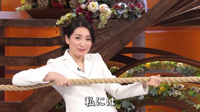弘中綾香 宮司愛海 竹﨑由佳 一緒にやろう2020大発表SP 14