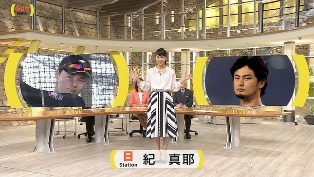 紀真耶 高島彩 サタデーサンデーステーション 13