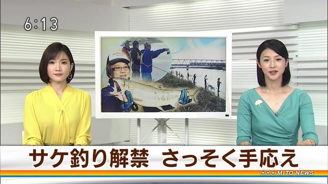 森花子 茨城ニュースいば6 奥貫仁美  いばっチャオ!8