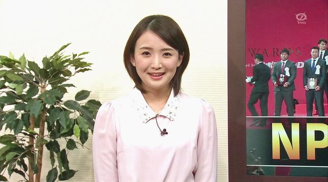 白石小百合 ネオスポーツ TXNnews 新番組を現場検証 13