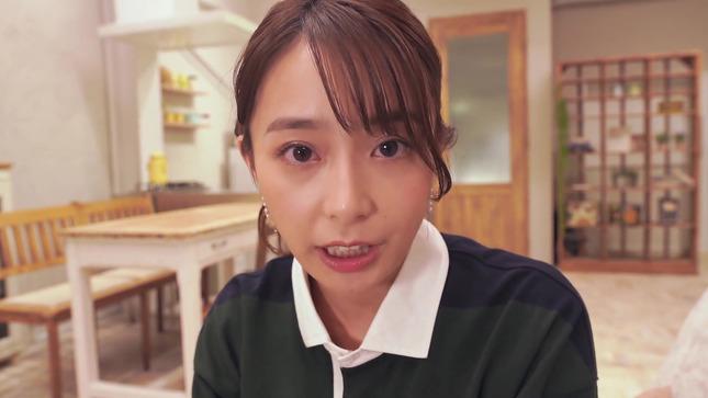 宇垣美里 「爆音ラグビー 」一緒にいこ? 16