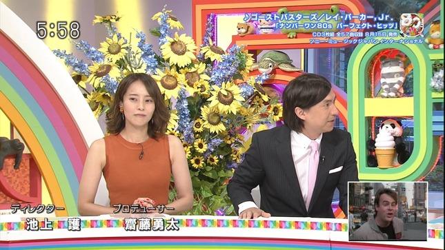 上田まりえ ワールドスポーツMLB 5時に夢中! 4