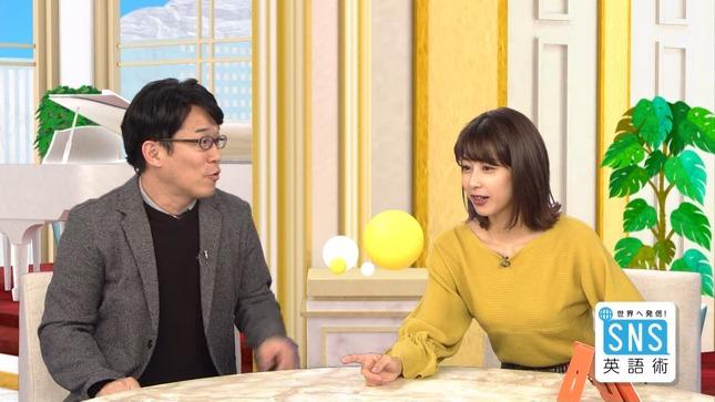 加藤綾子 世界へ発信!SNS英語術 9