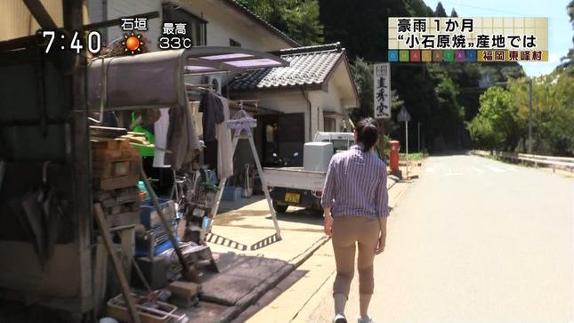 佐々木理恵 おはサタ! 4