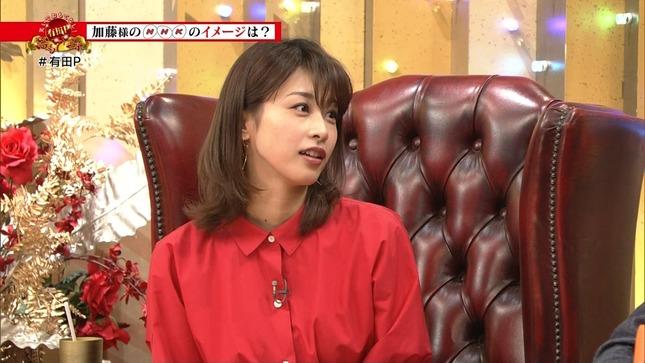 加藤綾子 有田Pおもてなす 5