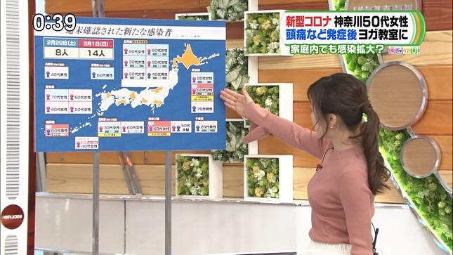 江藤愛 ひるおび! 20